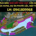 Bán Lô Đất Vị Trí Đẹp Dự Án Phước Lộc Đường 22M Giá 14Tr/M2 Lh: 0941809968
