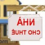 Bán Nhà Đẹp Trung Tâm Thành Phố Cần Thơ 148 Đường 3 Tháng 2 Gần Đại Học Cần Thơ