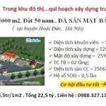 22,5 tỷ chuyển nhượng quĩ đất dự án trường mầm non cho 5000 m2 đất sổ đỏ 50 năm tại hoài đức, hà nội