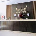Chính chủ cho thuê căn hộ mường thanh 1 phòng ngủ - city view, giá bán 9 triệu/tháng. liên hệ: 0905379816