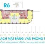 Cho thuê mặt bằng sàn tầng 1 toà r6 royal city nguyễn trãi