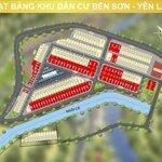đấtnền nền khu đô thị yên lập riverside - phú thọ, đất ở đô thị quy hoạch 1/500, hạ tầng hoàn thiện