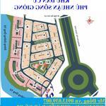 Bán nền nền kdc sông giồng an phú quận 2 7x17 68tr/m2 rẻ nhất 2021