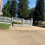 Chính chủ cần bán đất 10x23 gần giáo xứ quảng lâm