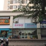Shop Sky Garden, đường Phạm Văn Nghị, Phú Mỹ Hưng cho thuê gấp