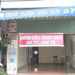 Cho thuê cửa hàng kinh doanh ql38 đại cương(kcn 4)