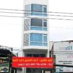 Cho Thuê Văn Phòng Đường Ung Văn Khiêm ( Diện Tích 45M2 - 55M2 - 100M2) Win Home Building