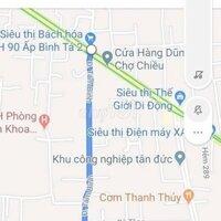 Cho thuê nhà nguyên căn gần kcn Tân Đức LH: 0908151683