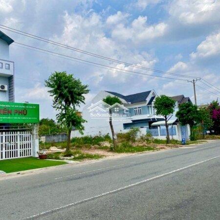 Đất Thị Xã Bến Cát 350M²,Khu Đô Thịmới Dân Đông, Giá Rẻ- Ảnh 1