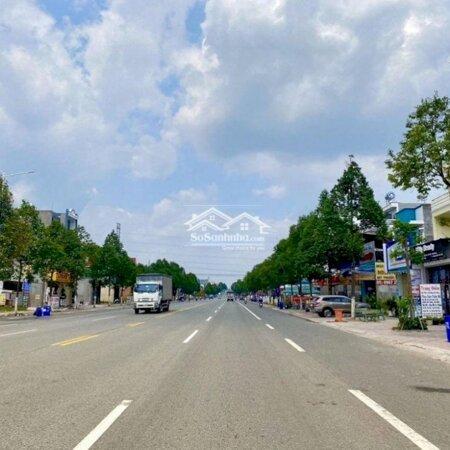 Đất Thị Xã Bến Cát 350M²,Khu Đô Thịmới Dân Đông, Giá Rẻ- Ảnh 5