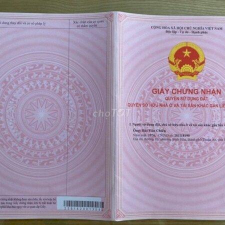 Đất Thổ Cư Huyện Bàu Bàng 225M²- Ảnh 1