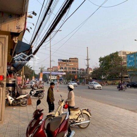 Văn Phòng Thành Phố Thái Nguyên 200M², Mặt Tiền 12- Ảnh 3