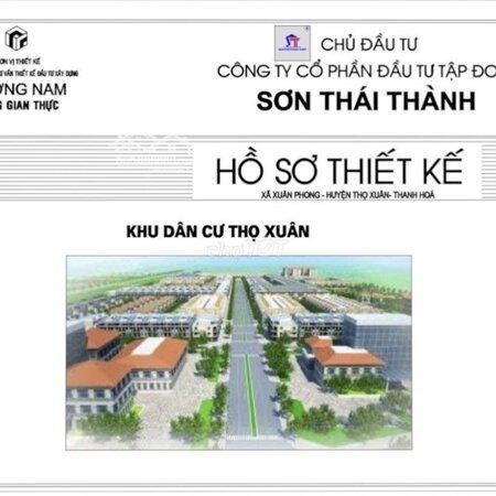 Đất Đẹp Xuân Phong - Huyện Thọ Xuân 175M²- Ảnh 1
