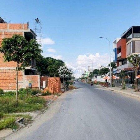 Đất Shr Nguyễn Văn Bứa, Hóc Môn,100M2,Bidv Cho Vay- Ảnh 1