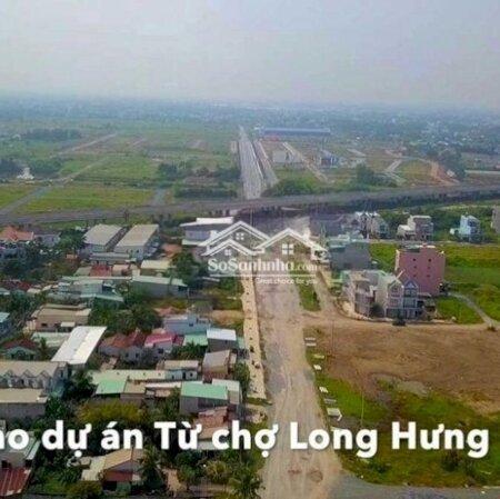 Nhà 1 Trệt 1 Lầu Hưng Long An Phú Tây, Giá Rẻ- Ảnh 3