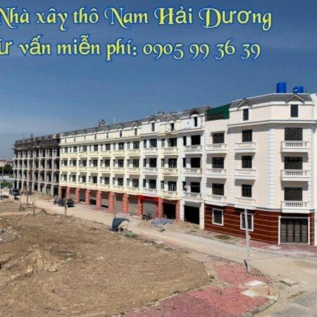 Bán Nhà Phố Liền Kề 5 Tầng Khu Đô Thị Mới Nam Hải Dương- Ảnh 3