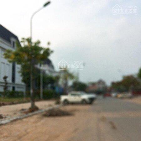 Đất Kinh Doanh Thôn Cổ Dương Xã Tiên Dương Đông Anh Hà Nội- Ảnh 2