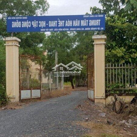 Lô Đất Tại Long Khánh, Bến Cầu, Tây Ninh- Ảnh 4