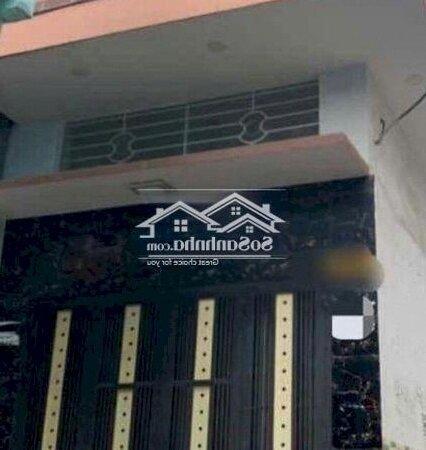 Bán Nhà Xv Nghệ Tĩnh, P21, Bình Thạnh, 48M2, Shr- Ảnh 1