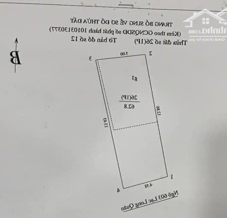 Bán nhà Ô Tô Tránh Gara, Vỉa Hè 62.8m, 4 tầng, Nở Hậu, Lạc Long Quân, KD, 18 Tỷ- Ảnh 3