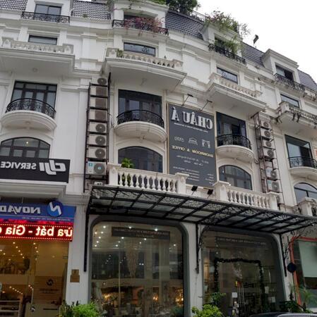 Bán nhà liền kề ô 45 The Premier Tôn Thất Thuyết - Dịch Vọng Hậu. Diện tích: 93m2 x 5,5T, giá 25 tỷ- Ảnh 1