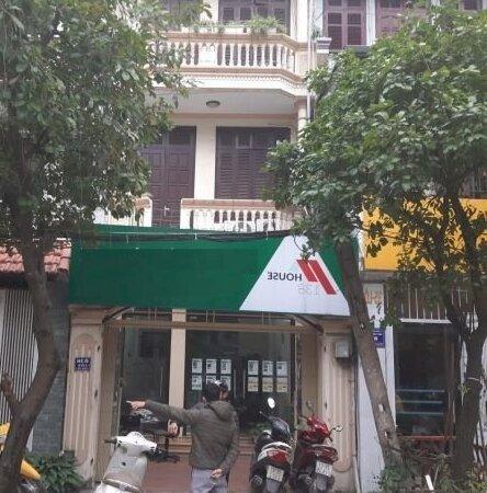 Nhà Ngõ 71 Phố Nguyễn Thị Định, Diện Tích 75M2 X 4 Tầng, Mặt Tiền 4,7M, Đủ Điều Hòa- Ảnh 1