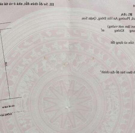 Bán đất đường An Trung Đông 5, DT: 5x15m. Giá 7 tỷ 5- Ảnh 1