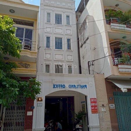 Văn Phòng Quận Tân Bình 70M²- Ảnh 3